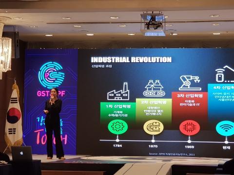 지식재산 콘서트에서 최두옥 대표가 '4차 산업혁명과 일자리의 미래'를 주제로 강연했다.