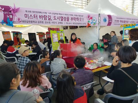 공기대포 쏘기 체험을 하고 있는 어린이 관람객 ⓒ 김순강 / ScienceTimes