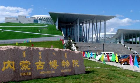 중국 내몽고 자치구에 있는 내몽고 박물관. 몽고 지역의 역사와 전통생활에 관한 유물을 전시하고 있다. ⓒ nmgbwy.com