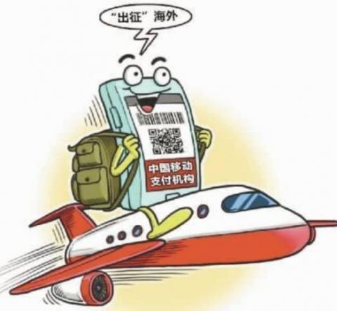 미국 내에서만 약 400만 곳에 달하는 상점에서 중국 모바일 결제 시스템을 도입했다. 이를 두고 중국 현지 언론은 '현금 없는 해외여행', '지갑 없는 미국여행'이 가능한 시대가 열렸다는 평가다.  ⓒ 바이두 이미지 DB
