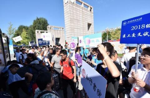 중국 베이징에 소재한 항공항천대학교 캠퍼스에서 신입생 등록을 위해 줄을 선 2018학번 재학생의 모습. 3900여명에 달하는 신입생은 이날 안면인식 기술을 활용한 페이스 ID로 신입생 등록을 마쳤다.  ⓒ ScienceTimes