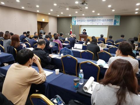 제10회 국민생활과학기술포럼이 지난 16일 과학기술회관에서 진행됐다. ⓒ 김순강 / ScienceTimes