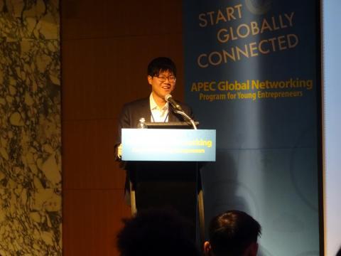 로봇 키즈로 성장한 28살 청년이 만든 로봇 스타트업 기업 (주)럭스로보. 오상훈 대표가 지난해 10월 열린  '아시아태평양경제협력체(APEC) 청년기업가 글로벌 네트워킹 컨퍼런스'에 참석해 창업기를 공유했다. ⓒ 김은영/ ScienceTimes