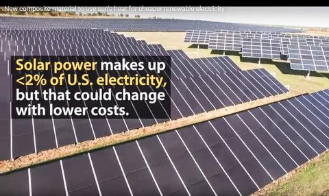 미국 퍼듀대가 이끄는 연구팀이 새로운 세라믹-금속 복합재료와 제조 공정을 개발해 더욱 효율적으로 태양열 전기를 생산하는 방법을 선보였다.    CREDIT: Purdue University/Erin Easterling