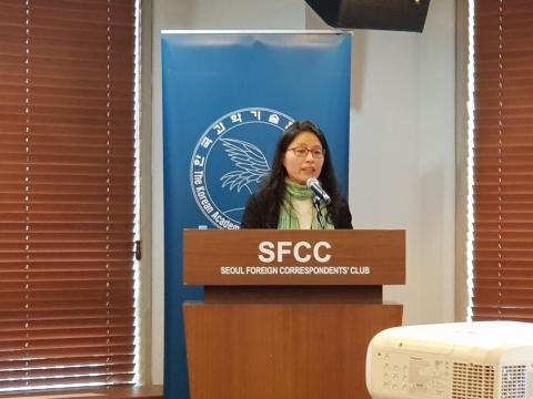 과학기술과 인권의 관계에 대해 발표하고 있는 이주영 전문위원 ⓒ 김순강/ ScienceTimes