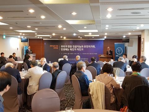 지난 11일 한국프레스센터에서 과학기술과 인권 오픈포럼이 열렸다. ⓒ 김순강/ScienceTimes