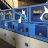 하와이주 도심 곳곳에 빈 병을 넣으면 무게에 상당하는 돈으로 환전해주는 자동판매기가 등장해 화제다.