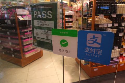 하와이 호놀룰루 시 소재의 상점에서 중국의 모바일 결제 시스템 '즈푸바오'와 '웨이신즈푸' 안내문이 부착된 모습.  ⓒ 임지연 / ScienceTimes