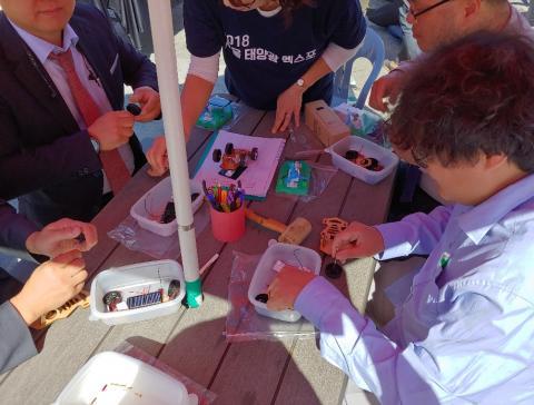 단순히 제품이나 기술을 전시하기보다 관람객들의 체험을 통해 태양광을 쉽게 이해토록 하는 행사가 주목을 모았다 송찬영ⓒ ScienceTimes