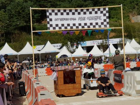 DIY 전동카트 레이싱 대회가 열렸다. ⓒ 김순강 / ScienceTimes
