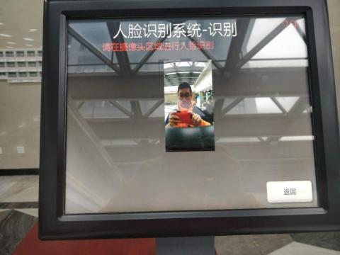후저우 사범대학교(湖州师范大学) 도서관 입구에 설치된 페이스 ID 인식기.   ⓒ ScienceTimes