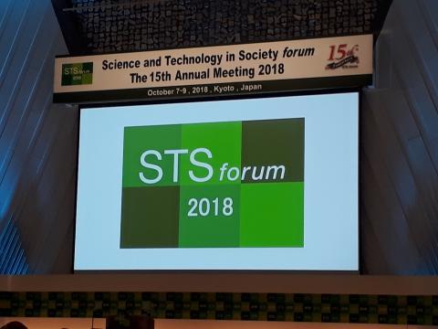 일본 STS포럼이 10월 7일부터 9일까지 사흘간 교토의 국제컨퍼런스센터에서 열렸다. ⓒ 김학진 / ScienceTimes