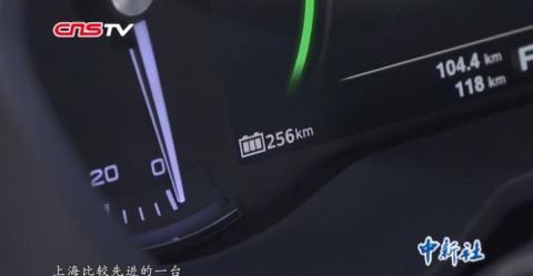 1회 충전 당 약 260km에 달하는 거리 운행이 가능하다. ⓒ CNSTV 방송 캡쳐