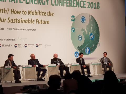 서울 기후-에너지 컨퍼런스에서 '블록체인시대, 탄소저감과 미세먼지 솔루션'에 대한 논의가 이뤄졌다.