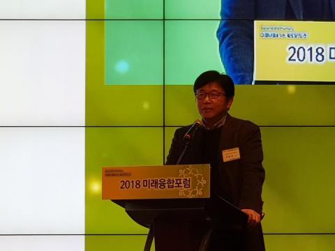 자율형 EMS 기반 스마트 제조 기술에 대해 강연하고 있는 박문규 교수 ⓒ 김순강 / ScienceTimes
