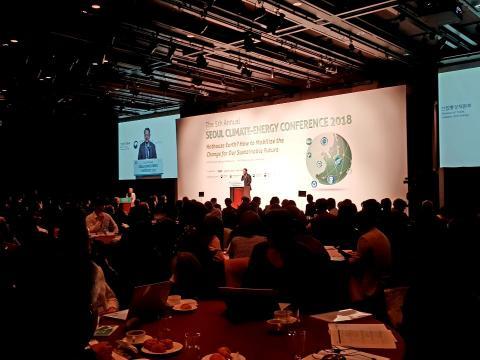 지난 16일 '뜨거운 지구, 지속가능한 미래를 위한 변화'를 주제로 서울 기후-에너지 콘퍼런스가 열렸다. ⓒ 김순강 / ScienceTimes