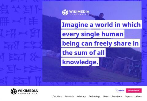 위키미디어 재단은 각종 위키 관련 사이트를 관리하는 비영리 단체로 사람들이 선의로 지식을 공유하는 것을 적극 돕고 있다. ⓒ http://ko.wikipedia.org/