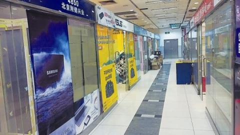 '딩하오'전자상가가 최근 '재계약 불가' 통보를 입점했던 모든 상점에 공고하면서 중관촌에 남아있었던 마지막 오프라인 종합전자상가는 문을 닫았다. ⓒ 임지연 / ScienceTimes