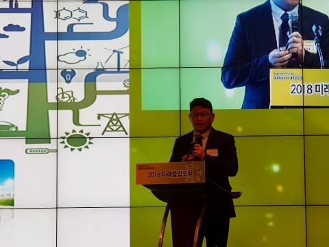 초고효율, 초고용량 배터리 기술에 대해 발표하고 있는 정경윤 단장 ⓒ 김순강/ ScienceTimes