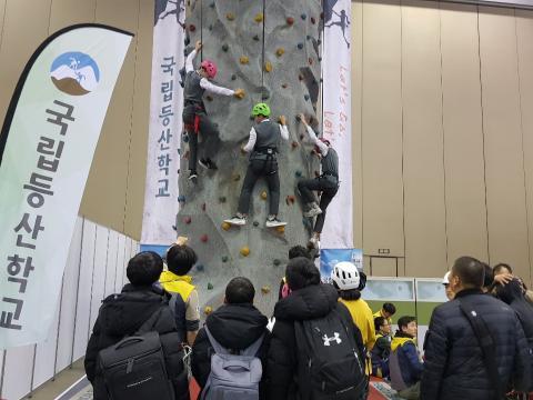 국립등산학교에서 진행한 클라이밍 체험을 하고 있는 학생들 ⓒ 김순강 / ScienceTimes
