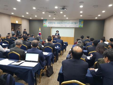 지난 13일 '화재위험 제로, 화재로부터 안전안심한 사회 만들기'를 주제로 국민생활과학기술포럼이 열렸다.