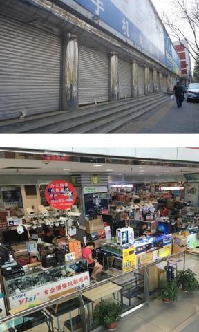 중국의 대표 전자 상가인 중관촌이 쇠락의 길을 걷고 있다. 을씨년스러운 현재의 모습(위)과 과거 한창일 때 물건을 쌓아 놓고 판매하던 모습(아래)이 극명한 대비를 이룬다.  ⓒ 임지연 / ScienceTimes