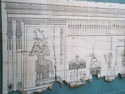 파피루스에 그려진 고대이집트신 등의 모습 ⓒ Free photo