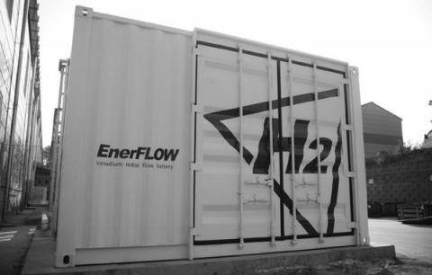 국내 최대의 바나듐 기반 에너지저장장치 ⓒ H2