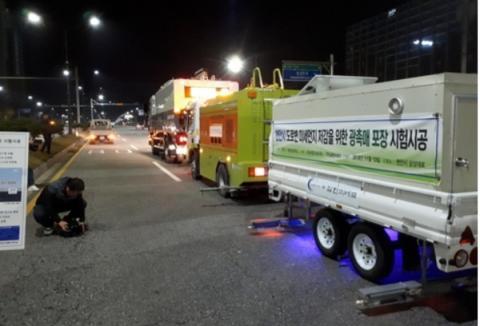 광촉매가 포함된 도로포장재가 도포되고 있는 천안시 도로 ⓒ 연합뉴스