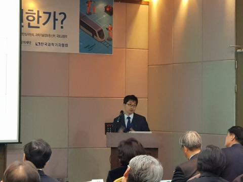 곽상록 한국철도기술연구원 책임연구원은 '도시철도 안전대책 추진상의 문제점과 해결방안'에 대해 발제했다.