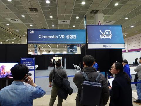 입구에는 VR 영화가 상영되는 'Cinematic VR' 영화관이 자리했다. ⓒ 김은영/ ScienceTimes