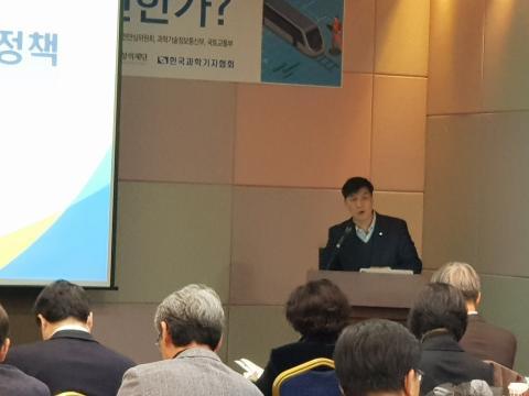 엄득종 한국교통안전공단 철도항공안전실장이 '철도안전 현황 및 정책'에 대해 발제했다.