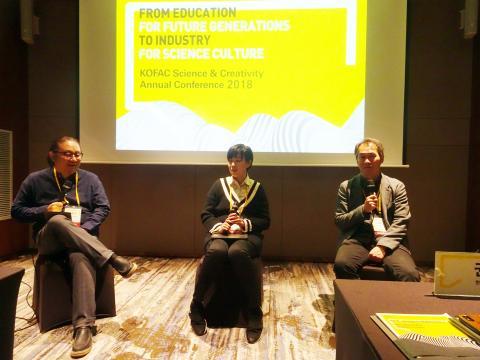 원종우 과학과사람들 대표, 권정민 데이터과학자(한국SF 협회 상임이사), 박상준 한국SF 협회 회장은 AI와 인간이 공존할 수 있는 방안을 SF 영화에서 찾았다. ⓒ 김은영/ ScienceTimes