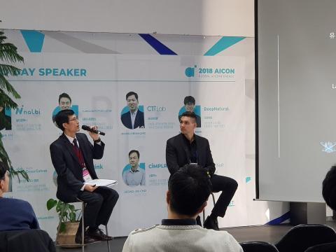 브라이언 유사코그룹 이사(우측)가 '미국 VC들이 주목하는 AI 스타트업들의 최신 동향을 소개했다.