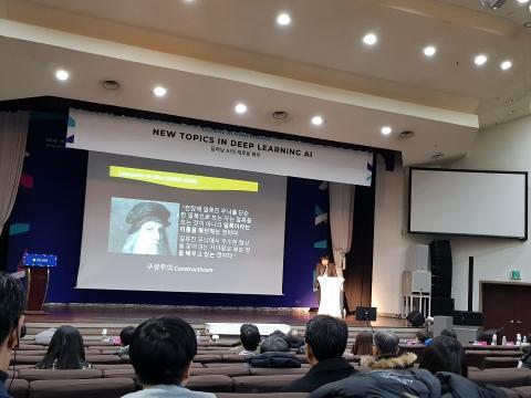 이수화 엠티콤 전문위원이 '인공지능과 인지과학'을 주제로 강연을 했다.