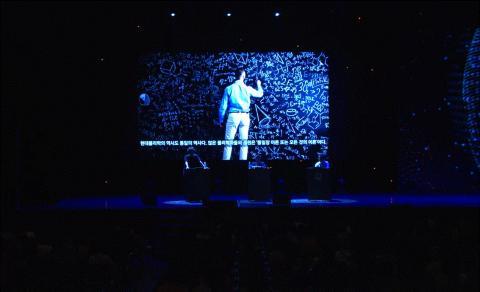 본격적인 과학 콘서트의 장을 연 카오스재단의 과학콘서트. ⓒ KAOS 재단