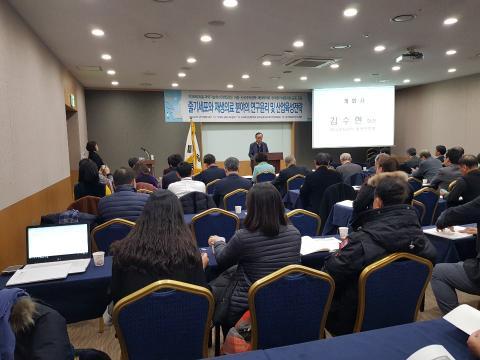 지난 10일, 과총과 한국조직공학회‧재생의학회, 한국줄기세포학회가 공동으로 포럼을 개최했다. ⓒ 김순강 / ScienceTimes