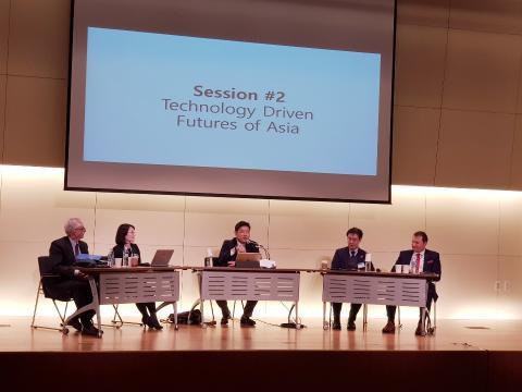 '아시아, 우리 공동의 미래' 포럼이 지난 12일 페럼타워에서 열렸다.