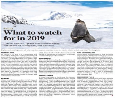 우리나라가 미국, 영국과 공동 추진하는 남극 빙하 연구가 세계 유명 학술지 네이처의 새해 최대 과학이슈 중 하나로 뽑혔다. ⓒ 해양수산부 제공