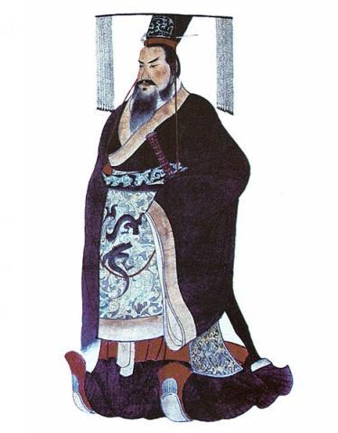 도량형을 통일했던 중국의 진시황 ⓒ Wikipedia