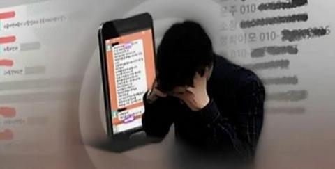 최근 들어 메신저를 이용한 변종 사기사건이 급증하고 있다 ⓒ 연합뉴스