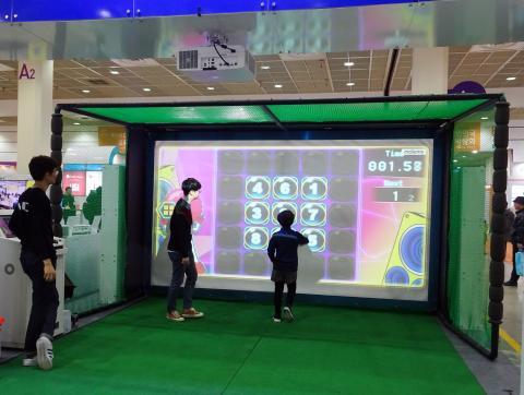 가상현실기술을 활용해 게임과 스포츠를 함께 즐길 수 있다. ⓒ 김은영/ ScienceTimes