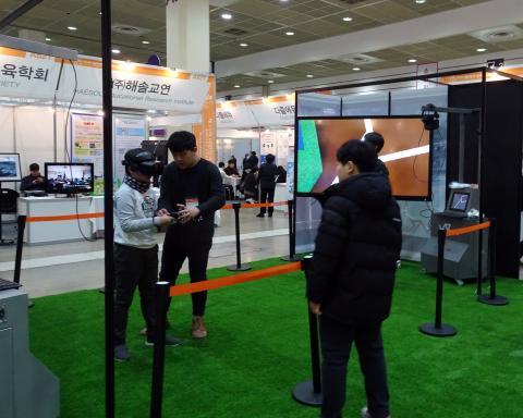 특히 올 해는 가상현실기술을 기반으로 한 다양한 수업프로그램들이 소개되었다. ⓒ 김은영/ ScienceTimes