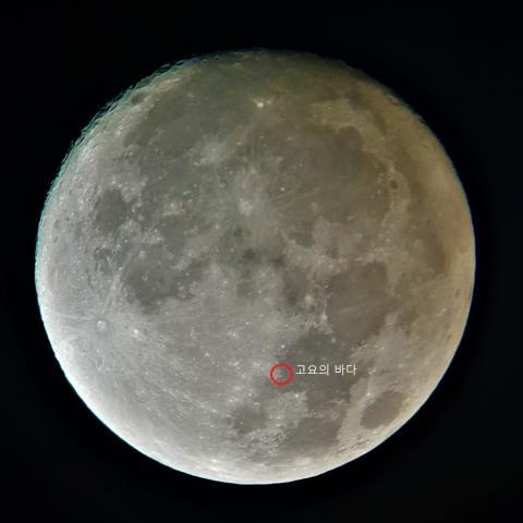 아폴로 11호 착륙지를 한번 찾아보아요 ⓒ 박지욱 / ScienceTimes