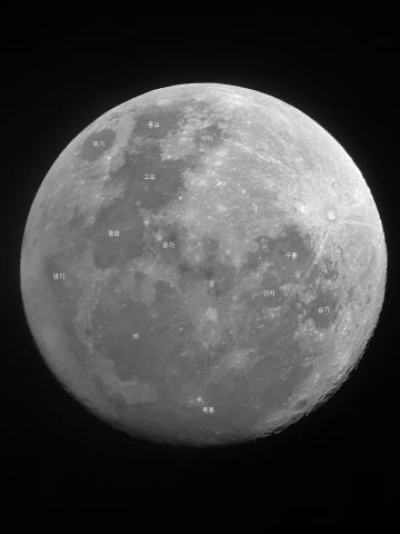 달의 바다 ⓒ 박지욱 / ScienceTimes