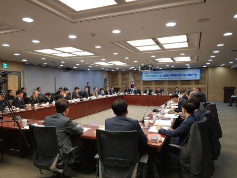 29일, '바이오경제와 규제'를 주제로 제2회 과학기술혁신성장포럼이 국회의원회관에서 열렸다.