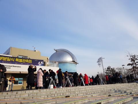 부분일식을 관측하기 위해 많은 관람객들이 국립과천과학관 천체관측소를 찾았다.  ⓒ 김순강 / ScienceTimes