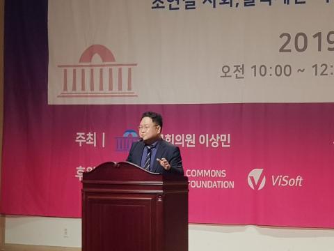 홍준영 한국핀테크연합회 의장이 '블록체인 유니콘 집단 산업육성'에 대해 발표했다.