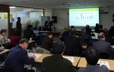 한국과학기술한림원(KAST)와 한국과학언론인협회가 공동주관하는 미래지구과학 토론회가 올 해 들어 처음으로 서울 중구 환경재단 레이첼 카슨홀에서 미세먼지를 주제로 열렸다. ⓒ 김은영/ ScienceTimes