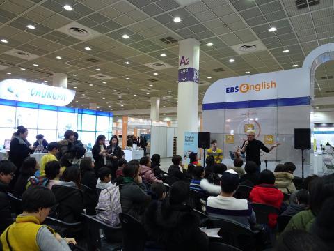 EBS에서 진행된 영어, 쿠킹체험 행사. ⓒ 김은영/ ScienceTimes